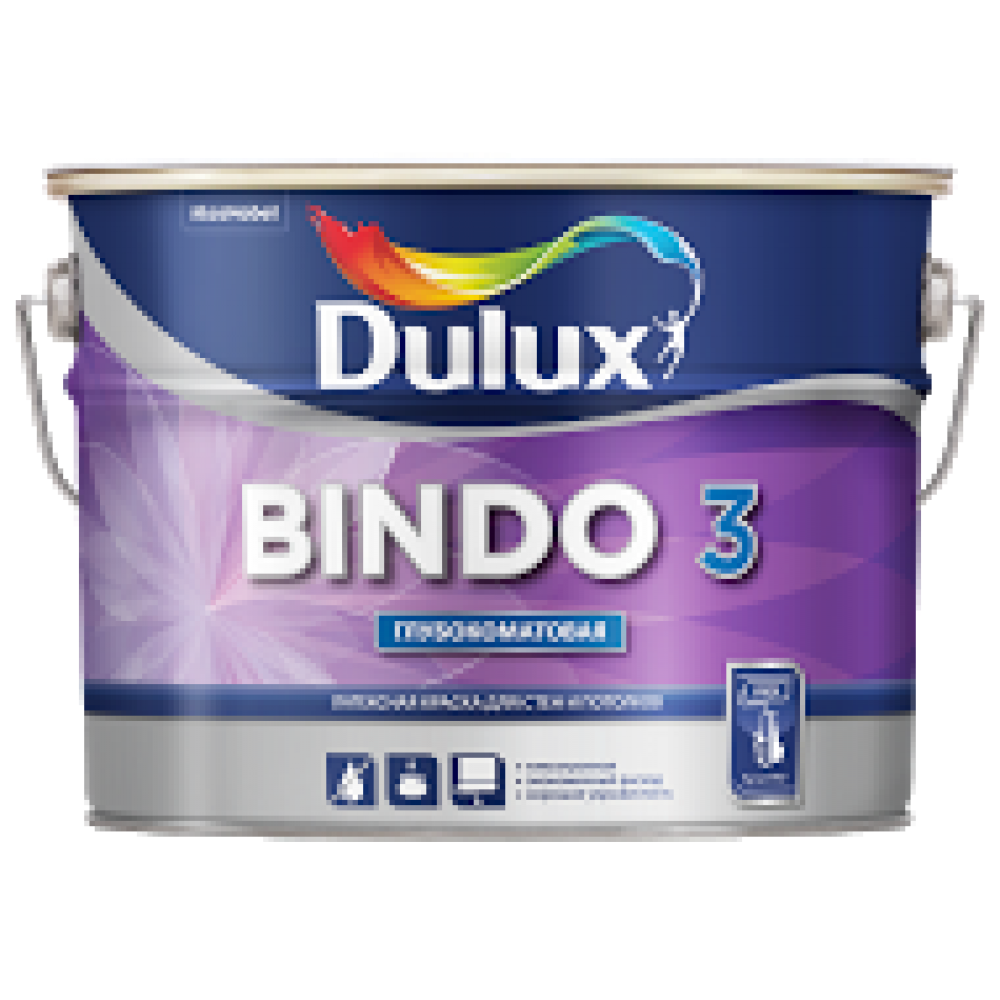 Dulux Bindo 3 / Дулюкс Биндо 3 Глубокоматовая латексная краска для стен и потолков